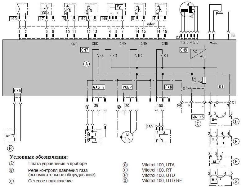 Схема котла viessmann
